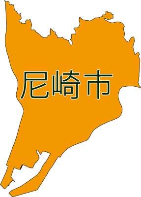 尼崎市の格安ホームページ作成・パソコン出張サポート