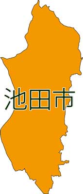 大阪府池田市の激安ホームページ作成・パソコン出張サポート