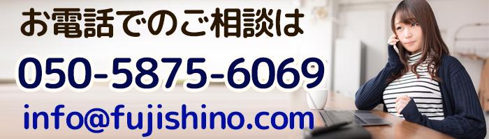 宝塚市のホームページ作成やパソコンサポートの問い合わせ