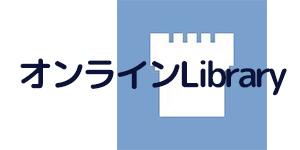jw_lib
