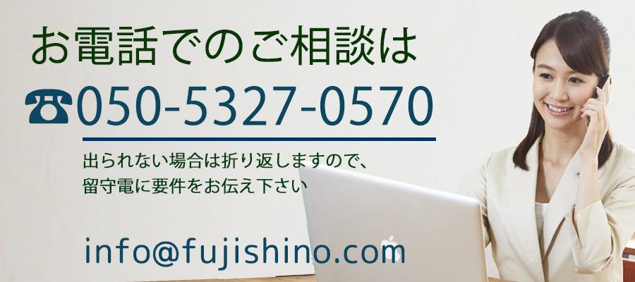 豊中市尼崎市宝塚市で、パソコンのお悩み、ホームページの修正作業はフジワラコムサポート